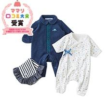 ファミリア(familiar)の子供服