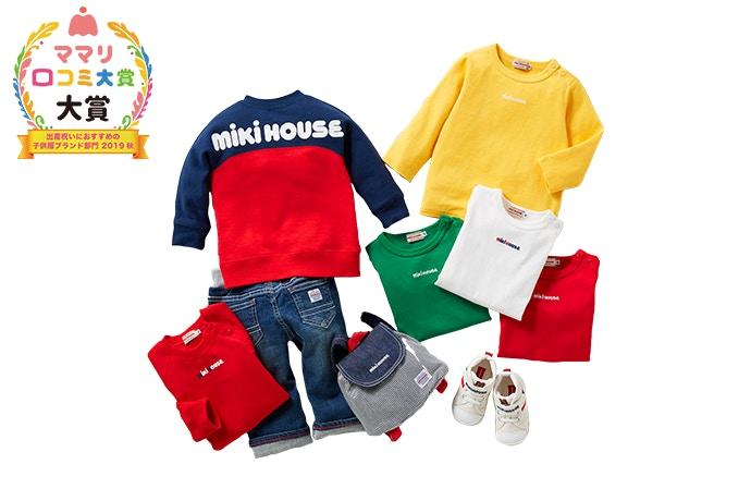 ミキハウス(MIKI HOUSE)の子供服