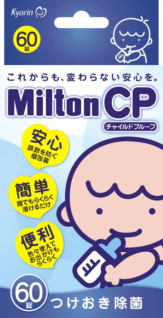 Milton CP 1枚目
