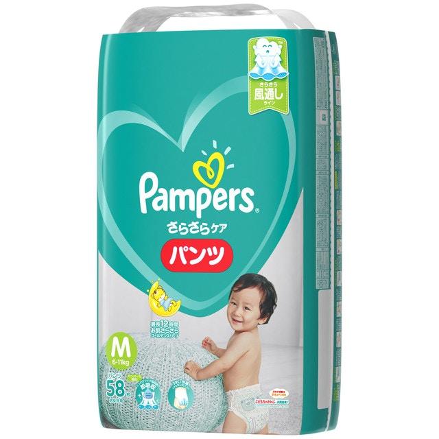 パンパース さらさらケア パンツ 1枚目
