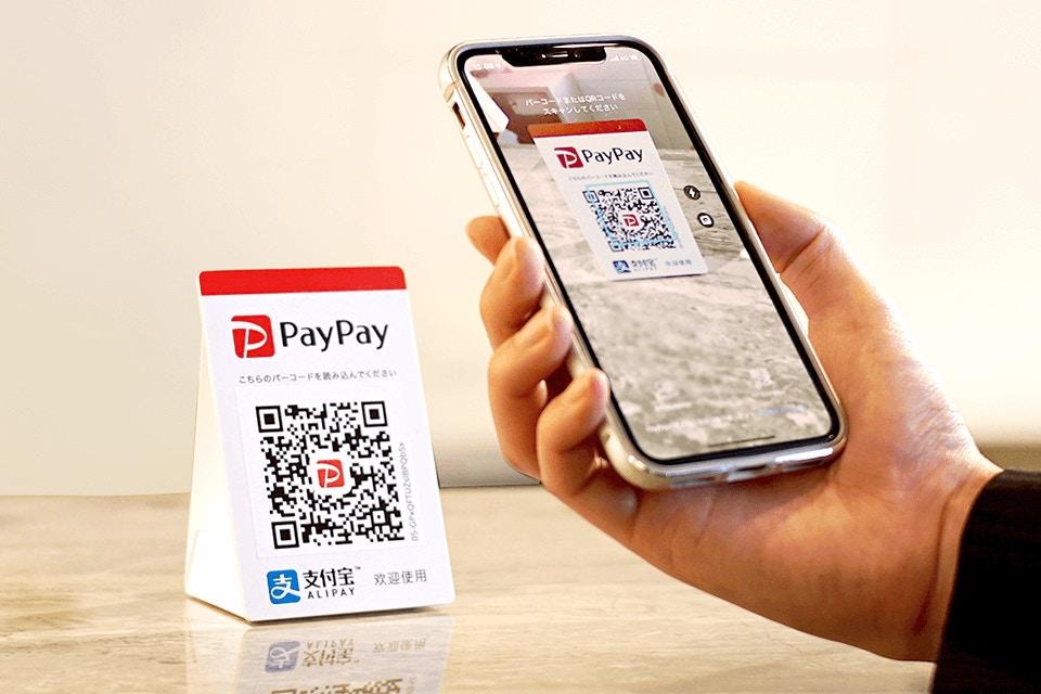 PayPay 2枚目